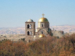 Святейший Патриарх Кирилл посетил греческий монастырь святого Иоанна Предтечи на реке Иордан