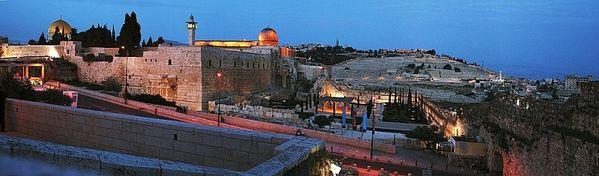 Вечер в Иерусалиме. Фото: О. Тищенко / Православие.Ru