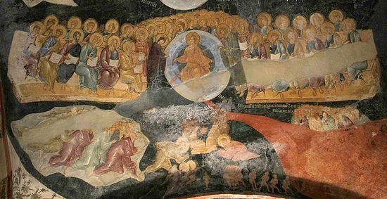 Страшный Суд. Фреска монастыря Хора, Константинополь