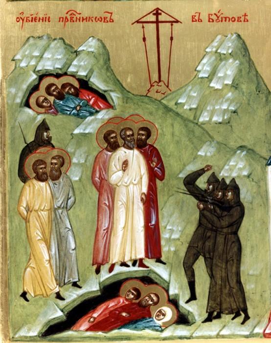 Клеймо иконы Новомучеников и ...: expo.pravoslavie.ru/other/462.html