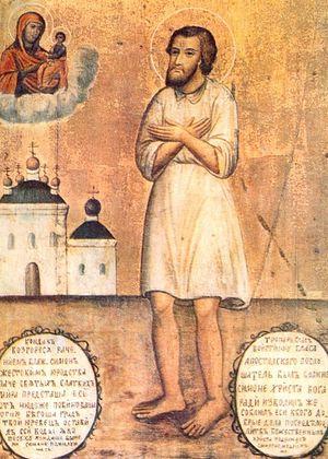 Блаженный Симон, Христа ради юродивый, Юрьевецкий