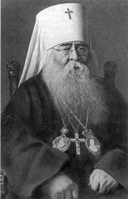 Митрополит Сергий (Страгородский)
