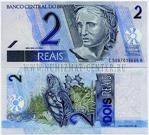 Бразильская банкнота номиналом в 2 реала/ фото: numizmat-center.ru