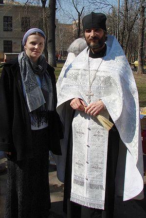Отец Фома с супругой