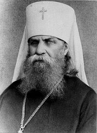 http://www.pravoslavie.ru/sas/image/100879/87963.p.jpg?rnd=556229