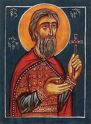 Мученик Константин, князь Грузинский