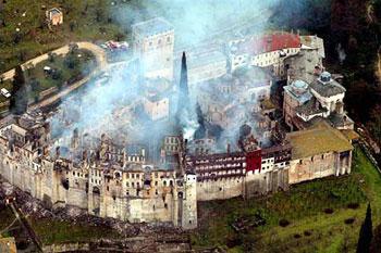 Хиландарский монастырь во время пожара