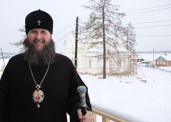 Митрополит архангелски и холмогорски Данило