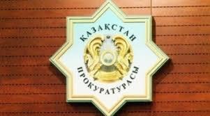Рост числа групп нетрадиционной религиозной направленности отмечает Генпрокуратура Казахстана