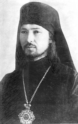 Епископ Нектарий (Трезвинский)