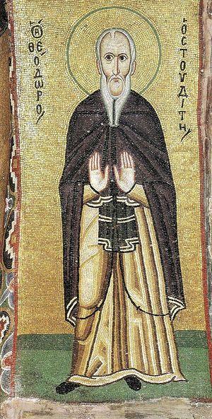 Преподобный Феодор Студит. Мозаика монастыря Осиос Лукас, XI век