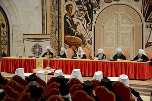 Второй пленум Межсоборного присутствия / Фото: Patriarchia.Ru