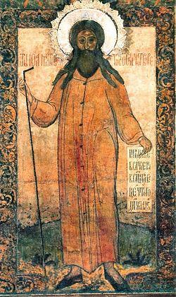 Блажени Јован Власати, ростовски чудотворац