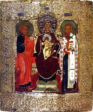 Явление Богоматери с предстоящими апостолом Филиппом и Ипатием Гангрским боярину Захарию Чету. Икона XVI века
