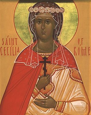 Святая мученица Кикилия (Цецилия) Римская