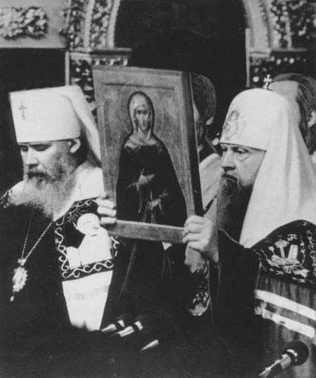Патриарх Пимен и митрополит Алексий на прославлении блаженной Ксении Петербургской