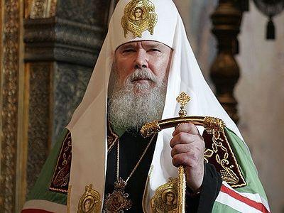 Первый год служения Патриарха Алексия II