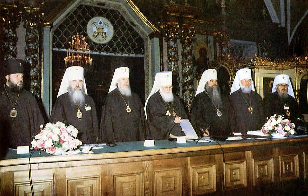 Поместный собор Русской Православной Церкви 1990 года