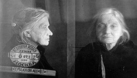 Мученица Анна Зерцалова, расстрелянная на бутовском полигоне