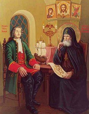 Святитель Митрофан (в схиме Макарий), епископ Воронежский, и царь Петр I