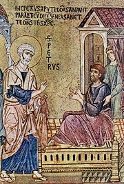 Апостол Петр исцеляет расслабленного