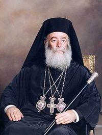 His Beatitude Patriarch Theodoros II.