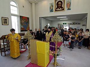 Епископ Сендайский Серафим во время молебна перед лагерем в Камиисо. 2008 г. Фото: Пимен Таира