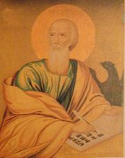 Икона апостола Иоанна Богослова