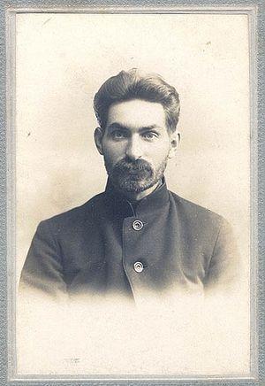 Измаил Базилевский в молодые годы