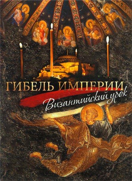 http://www.pravoslavie.ru/sas/image/100917/91789.p.jpg