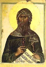 Икона из скита св. Анны 14 в.