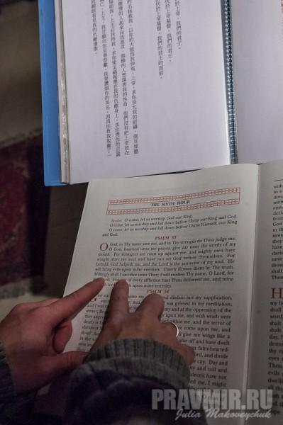 служба велась на трех языках: английском, китайском и церковно-славянском
