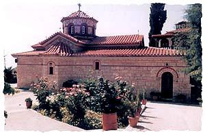 Милийский монастырь святого Георгия