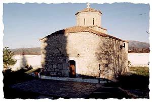 Мелитэйский монастырь Святой Троицы