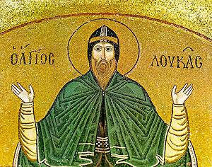 Преподобный Лука (Стириот)
