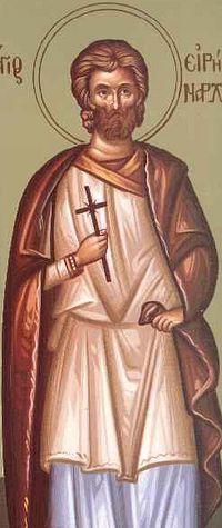 Святой мученик Иринарх
