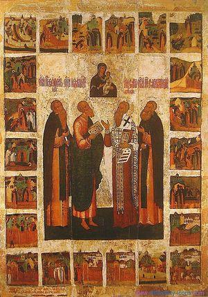 Свв. Евфросин Псковский, Савва Сербский, Иоанн Богослов и Савва Крыпецкий
