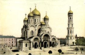 Открытка с изображением кафедрального собора св. Александра Невского в Варшаве