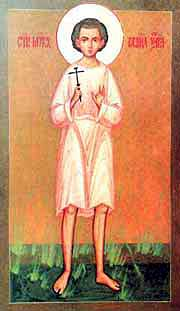 Мученик младенец Гавриил