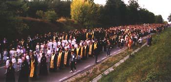 Перенесение мощей мч. Гавриила из Гродно в Белосток.1992г.
