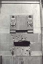 Мемориальная мраморная доска на южной стене собора. Современный вид