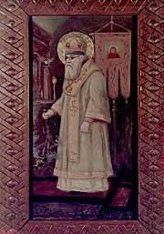 Первая икона священномученика Горазда, написанная протоиереем Всеволодом Коломацким в 1944 году