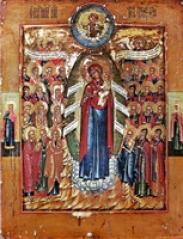 Харбинская икона Божией Матери