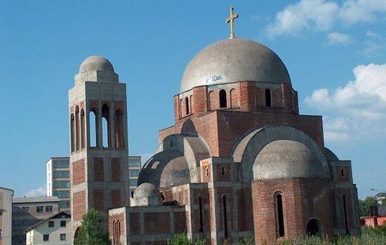 Храм Христа Спасителя в Приштине