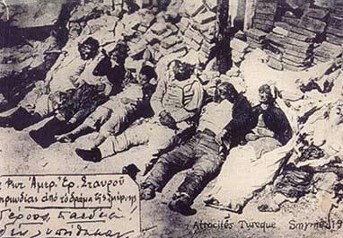 Жертвы турецких расправ в Смирне
