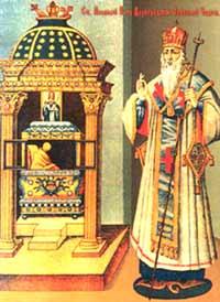 Свт. Афанасий, патриарх Константинопольский, Лубенский чудотворец