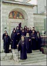 Митрополит Амфилохий с братией Цетиньского монастыря