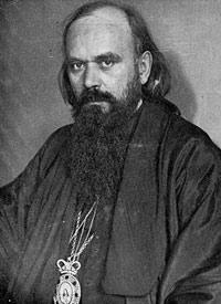 Святитель Николай (Велимирович)