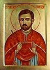 Священномученик протоиерей Георгий Богич