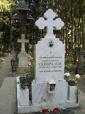 Могила старца Клеопы. Фото: Православие.Ru
